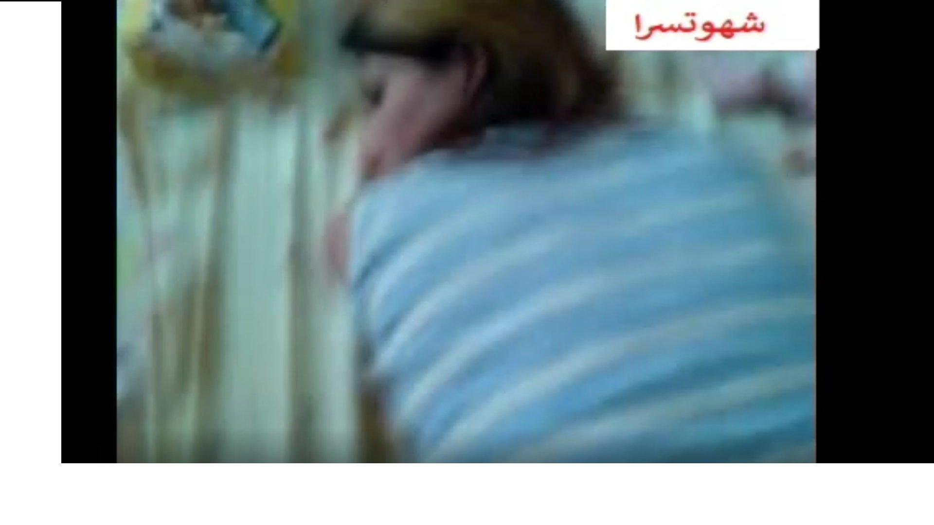 فیلم کوس دادن زن شوهر دار به دوست پسرش