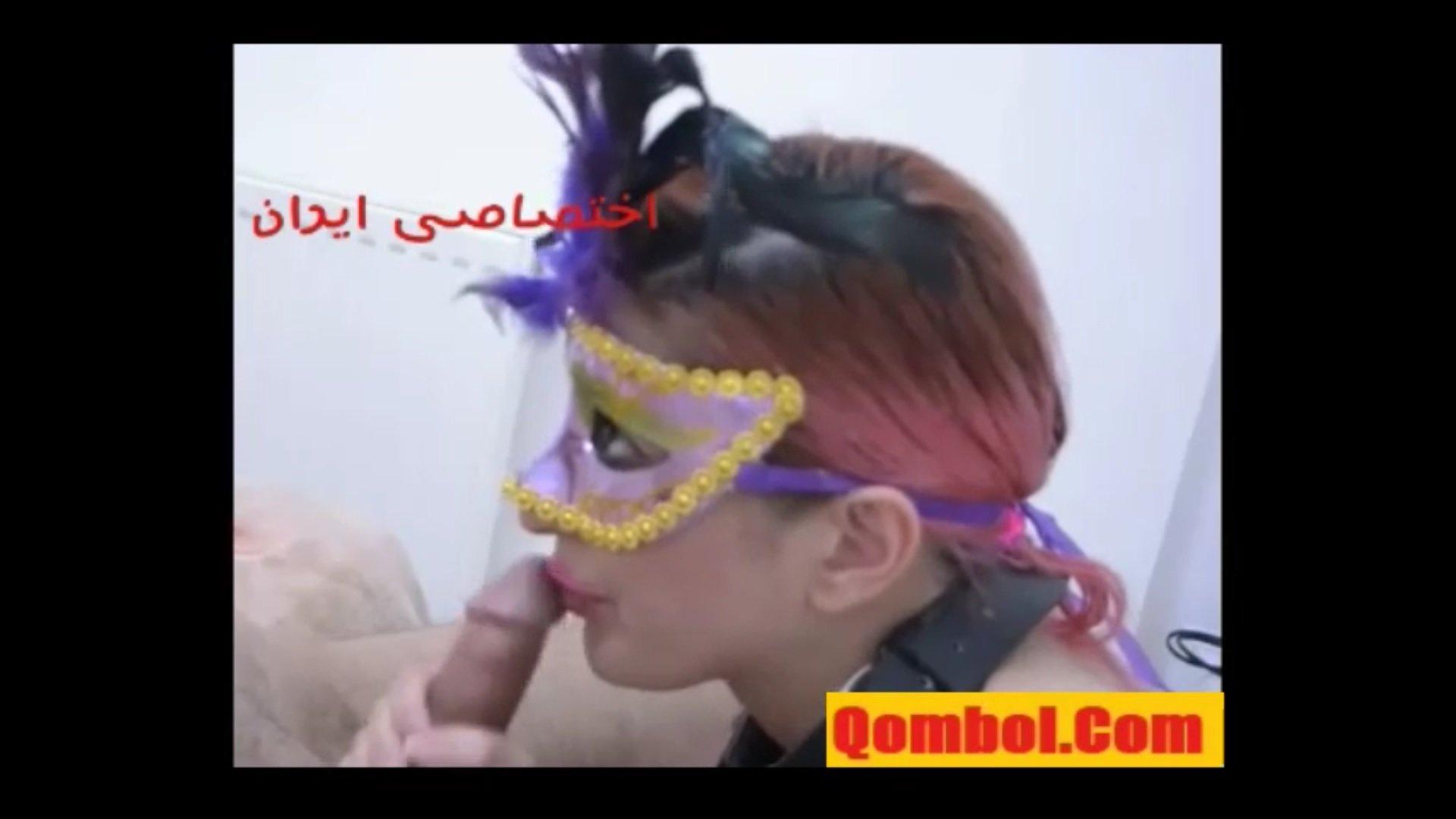 کیر خوردن باحال دختر خوشگل ایرانی